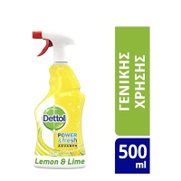 ugro-polukatharistiko-antivaktiridiako-500ml-sparkling-lemon-lime-burst-dettol-power-fresh